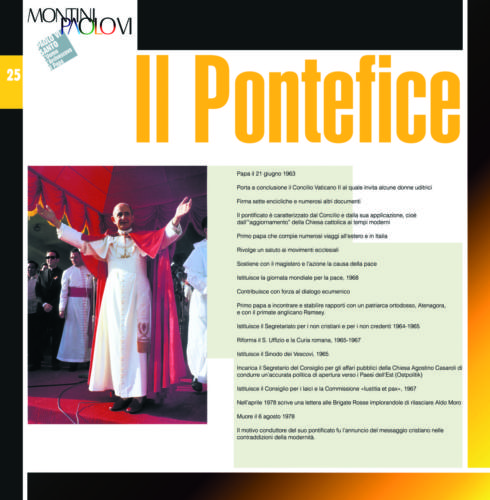 PAOLO VI Pannello Pontefice 25